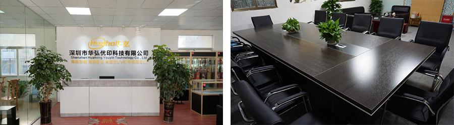 深圳市华弘优印科技有限公司2021年最新uv打印机(图2)