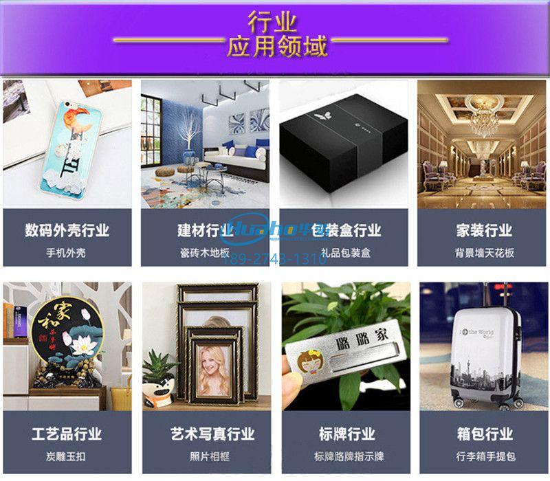 爱普生uv平板打印机数码外壳行业