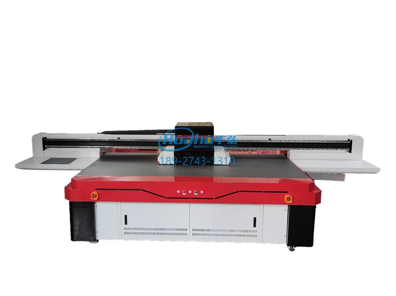 理光uv平板打印机G5喷头