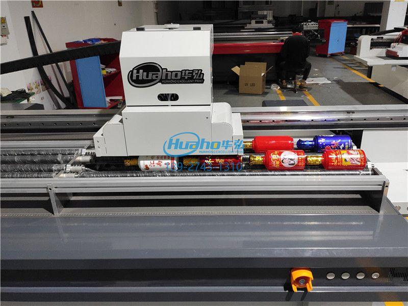深圳市华弘优印科技有限公司2021年最新uv打印机(图1)