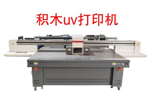 积木uv打印机(图2)