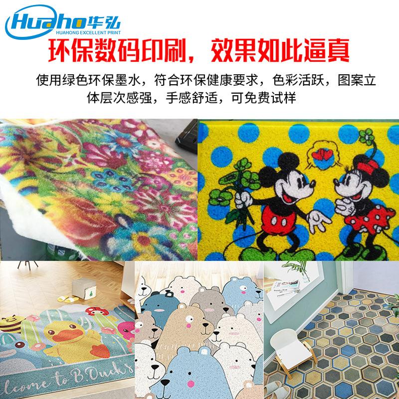 地毯打印(图2)